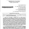 thumbnail of MINISTERO GIUSTIZIA – procedimenti negoziazione assistita – contributounificato per eventuale fase celebrativa avanti Pres. Tribunale(14-6-2018)