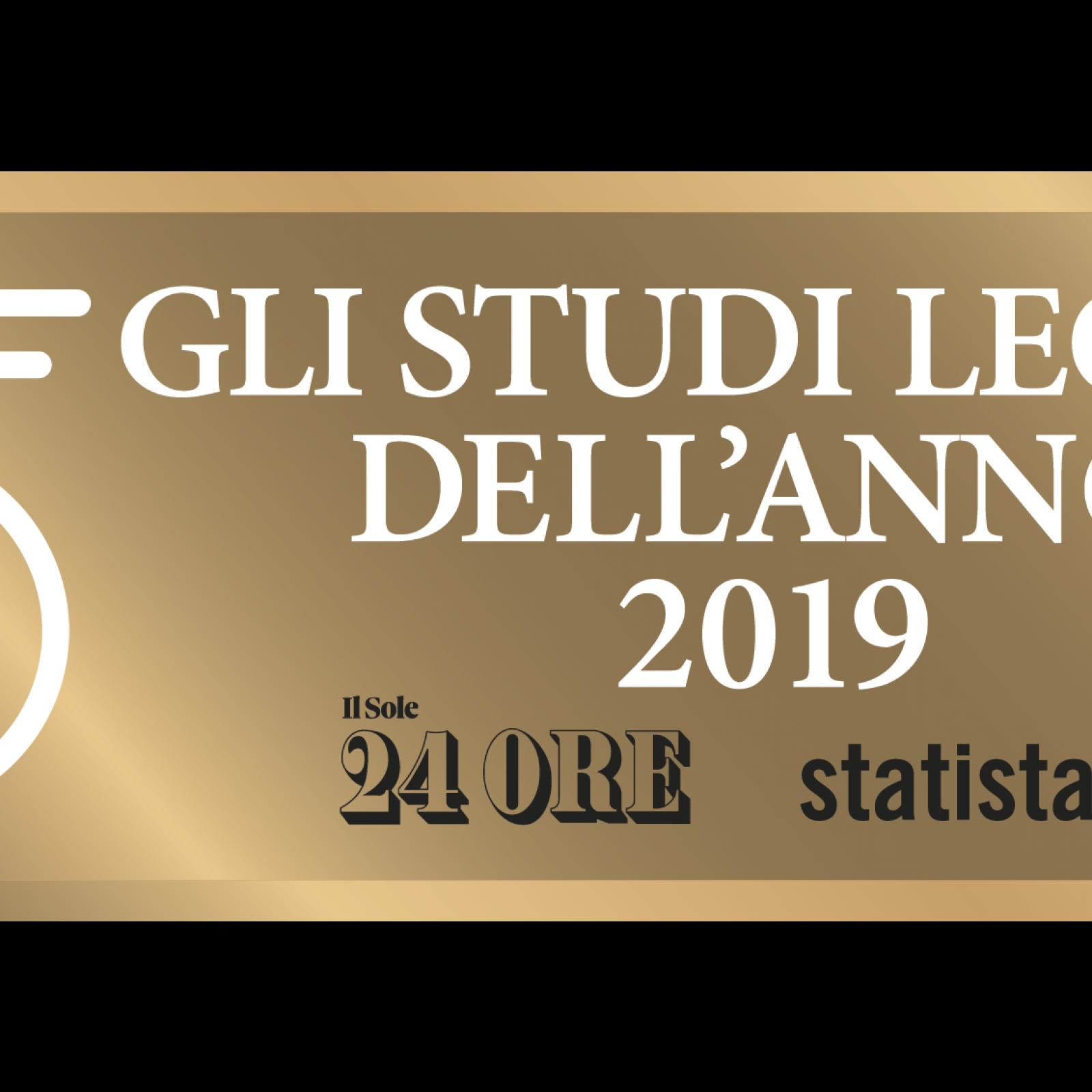 Lo studio legale Lucenti e Gattoni stp studio dell'anno 2019 Sole 24 Ore